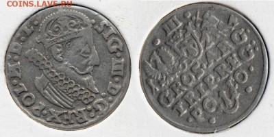 шостаки, трояки, полугроши 16-17вв. - трояк 1624