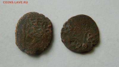 2 монеты Крымское ханство до 5.02.2015 г. 22:00 МСК - Изображение 152