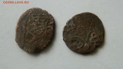 2 монеты Крымское ханство до 5.02.2015 г. 22:00 МСК - Изображение 153