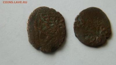 2 монеты Крымское ханство до 5.02.2015 г. 22:00 МСК - Изображение 154