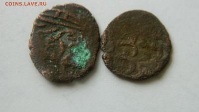 2 монеты Крымское ханство до 5.02.2015 г. 22:00 МСК - Изображение 155