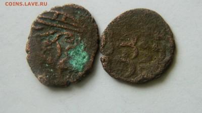 2 монеты Крымское ханство до 5.02.2015 г. 22:00 МСК - Изображение 156