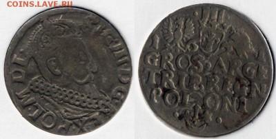 шостаки, трояки, полугроши 16-17вв. - трояк 1621