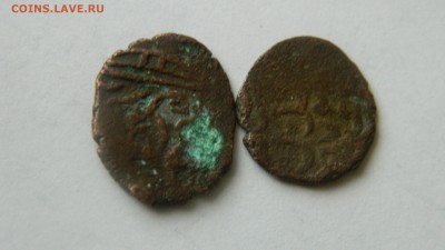 2 монеты Крымское ханство до 5.02.2015 г. 22:00 МСК - Изображение 157