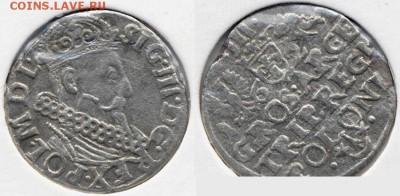 шостаки, трояки, полугроши 16-17вв. - трояк 1621 (2)