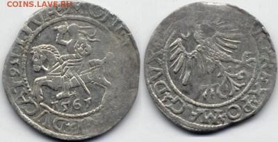 шостаки, трояки, полугроши 16-17вв. - полугрош 1561