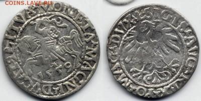 шостаки, трояки, полугроши 16-17вв. - полугрош 1559 (2)