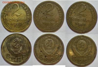 2 к 1946-57 10 шт. без повторов до 07.02.15 23-00 - 50,52,53