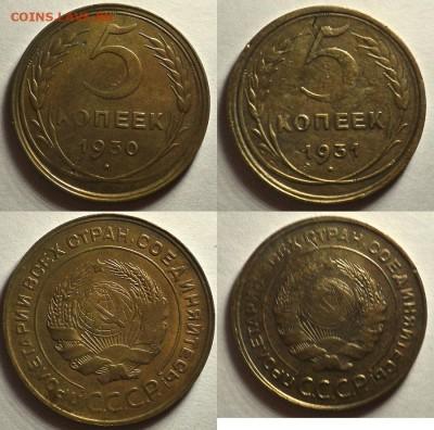 5 к 1930, 31 до 07.02.15 23-00мск - 5-31,32