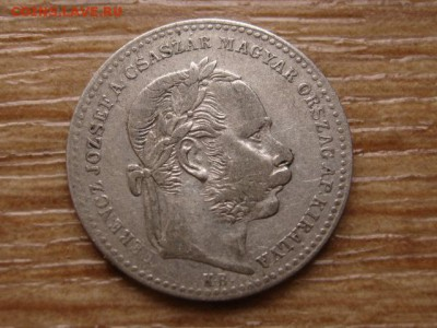 Венгрия 20 крейцеров 1869 КВ до 04.02.15 в 21.00 М - IMG_0149