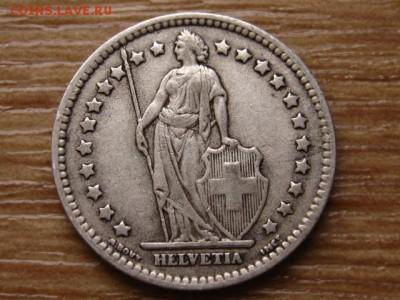 Швейцария 1 франк 1944 до 04.02.15 в 21.00 М - IMG_0181