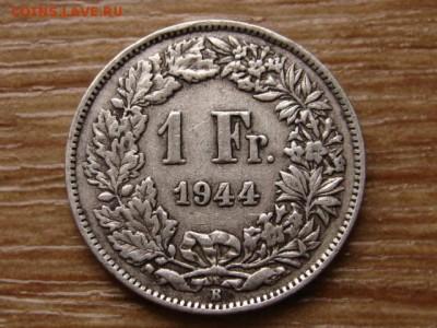 Швейцария 1 франк 1944 до 04.02.15 в 21.00 М - IMG_0180