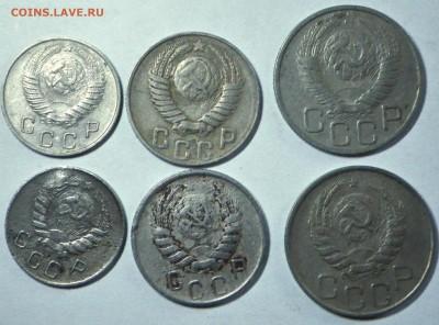 Лот дореформенного мельхиора, 1946, 48г. до 07.02.15 23-00 - RIMG0524