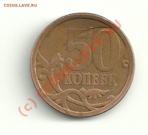 Бракованные монеты - 10к 2007 реВЕРС гнутая