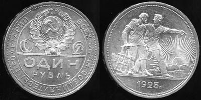 Константиновский рубль до 23.59 1.04.2008 - ruble