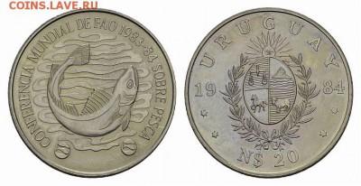 Уругвай. - 005626v00