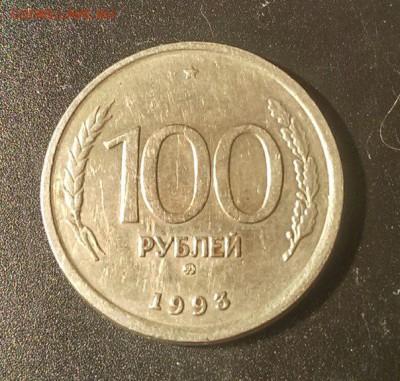 Бракованные монеты - N9m9mE4dFqw