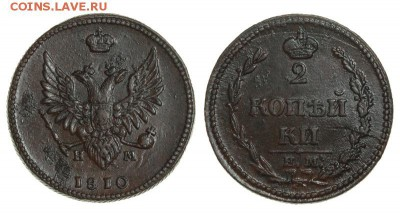Классические, необычные и идиотские ошибки при чистке монет - a0d40f9c-a3db-11e4-afc6-00151760f869