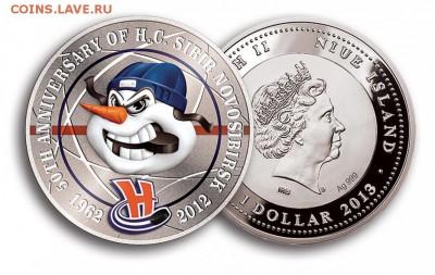 Монеты, жетоны, медали, посвящённые Новосибирску - Ниуэ, 1 доллар, 2013г., ХК Сибирь