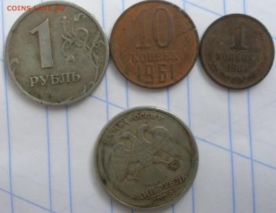 Бракованные монеты - бр1 (5).JPG