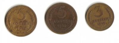 Помогите в оценке : 3 коп 1939 , 5 коп 1926 , 5 коп 1928 - лот