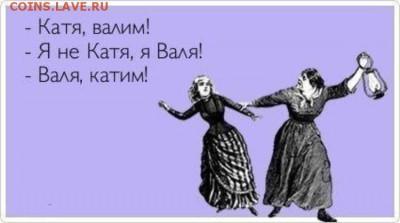 юмор - prikolnullnaa_fotopodborka_64