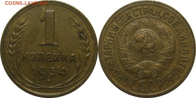 Погодовка СССР,РФ в качестве. Мешки белозерска 12тр - 1к34