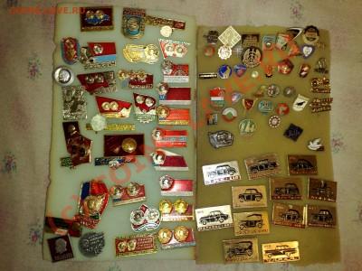 Значки с изображением Ленина - 6