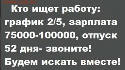 юмор - oEM3nrmSdXA