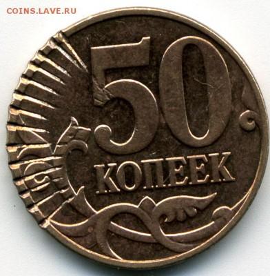 Бракованные монеты - img043