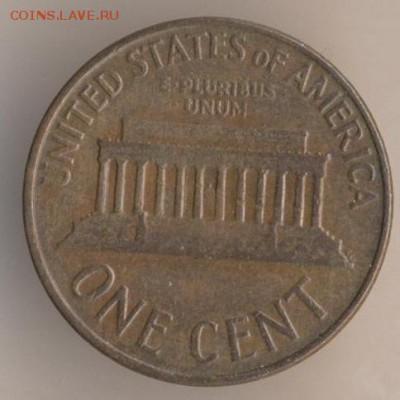 США - 107