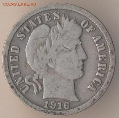 США - 150