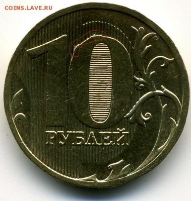 Бракованные монеты - img008