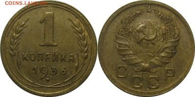 Погодовка СССР,РФ в качестве. Мешки белозерска 12тр - 1к36