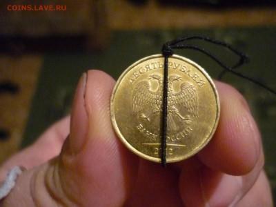 Бракованные монеты - P1160825.JPG