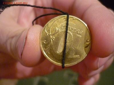Бракованные монеты - P1160826.JPG