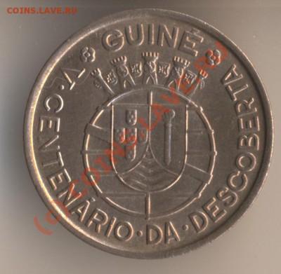 Португальские колониии. - 6
