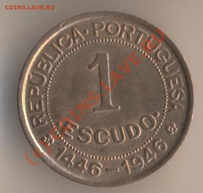 Португальские колониии. - 5