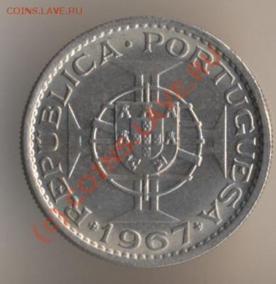 Португальские колониии. - 12
