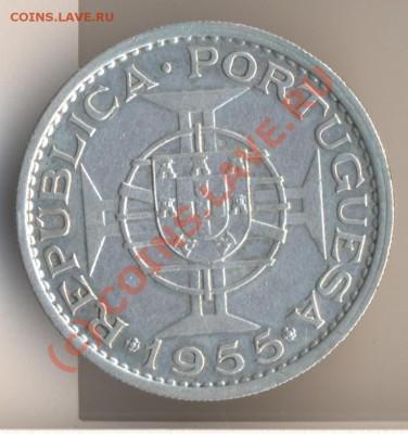 Португальские колониии. - 16