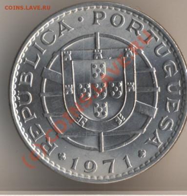Португальские колониии. - 8