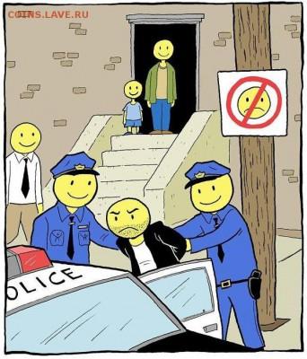 юмор - karikatura1593