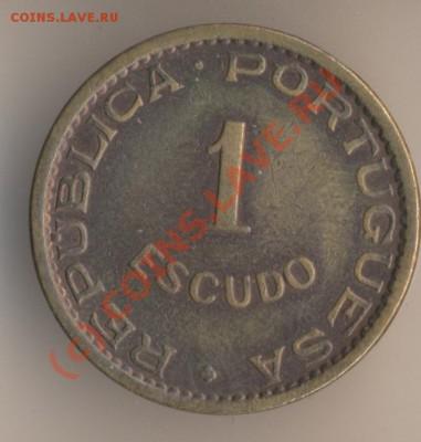 Португальские колониии. - 25