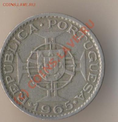 Португальские колониии. - 24