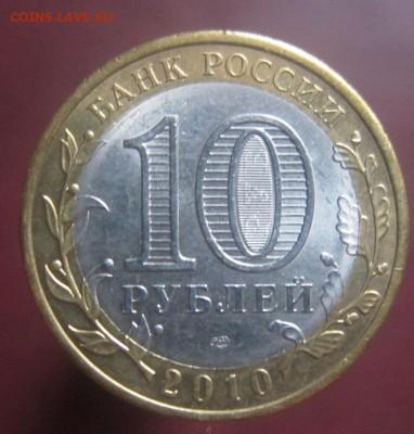 Чечня,Пермь,Пенза,Белозерск - 6403893