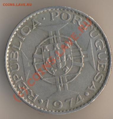Португальские колониии. - 20