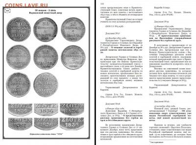 каталоги Ярослава Адрианова от автора - 2007-05