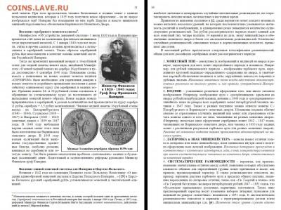 каталоги Ярослава Адрианова от автора - 2007-02