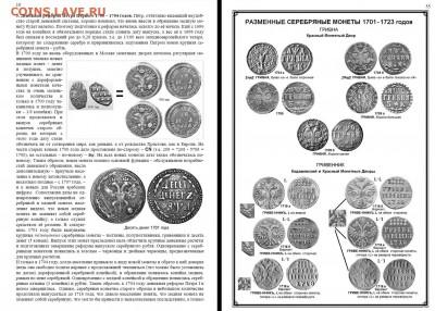 каталоги Ярослава Адрианова от автора - 2010-02