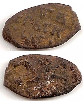 Самые: старые, дорогие монеты? - Пуло тверь 15й век.JPG